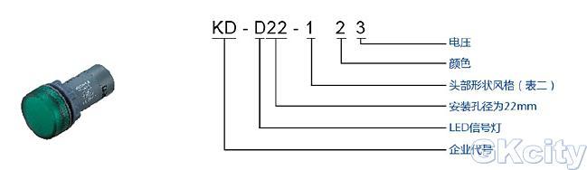 接触器,继电器及其他电气线路的控制及信号指示灯之