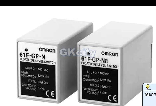 欧姆龙液位开关61f-gp-n2