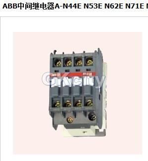 abb中间继电器n40e 24v