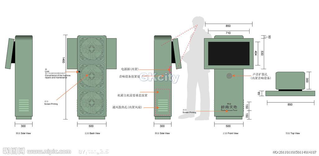 三菱485触摸屏接线图