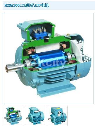 abb电机软启动器m2qa250m-55kw-4p-b3行情