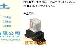魏德米勒(WEIDMULLER) 导轨 TS 35X7.5/LL 2M/ST/ZN(1米)