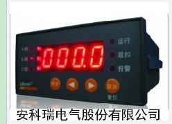 安科瑞(安科瑞) 电机保护器 ARD2-100/M