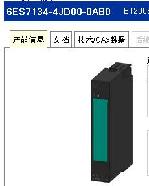 西门子(SIEMENS) 模拟量输入模块 6ES7134-4JD00-0AB0