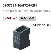 西门子(SIEMENS) 数字量输入、输出混合模块 6ES7223-1QH32-0XB0