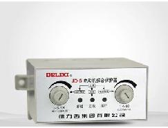 德力西(DELIXI) 电机保护器 JD-5 1-80A (0.5-40KW)  AC380V