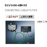 西门子(SIEMENS) 连接电缆 6XV1440-4BH50