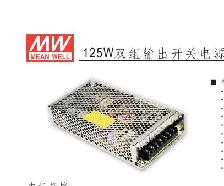 明纬(MW) 开关电源 RID-125-2405