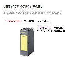 西门子(SIEMENS) 模拟量输入、输出混合模块 6ES7138-4CF42-0AB0