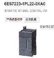 西门子(SIEMENS) 其他特殊功能模块 6ES7-223-1PL22-0XA0